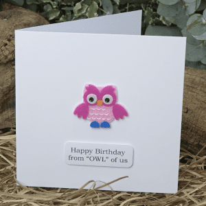 Owl HMC