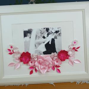 Paper Cut Frame Large